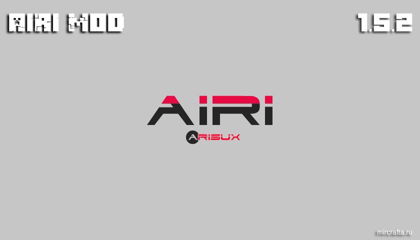AIRI Mod для Майнкрафт 1.5.2