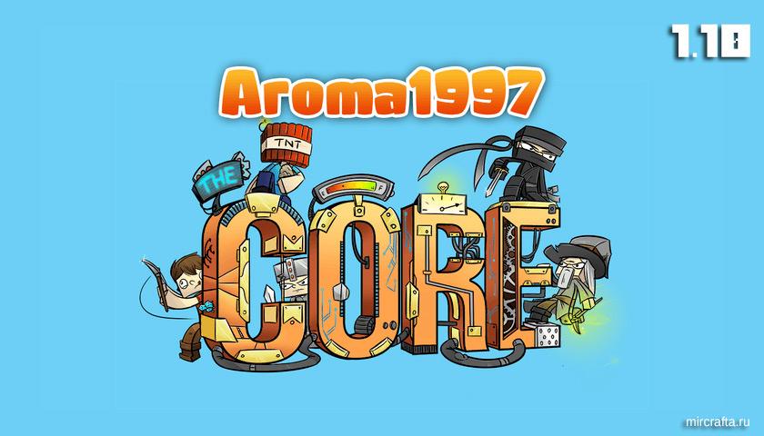 Мод Aroma1997Core для Майнкрафт 1.10