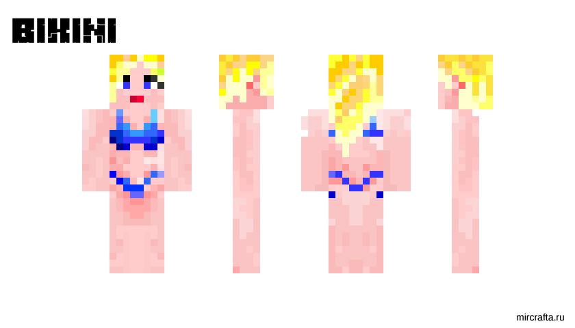 Скин Bikini для Майнкрафт