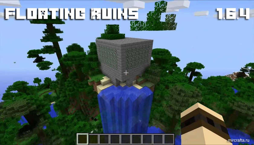 Скачать мод на руины
