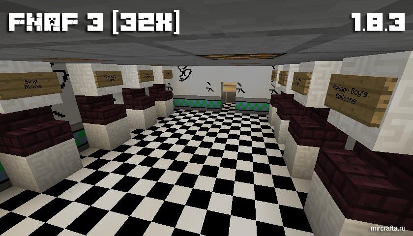 Five Nights At Freddys 3 для Майнкрафт 1.8.3