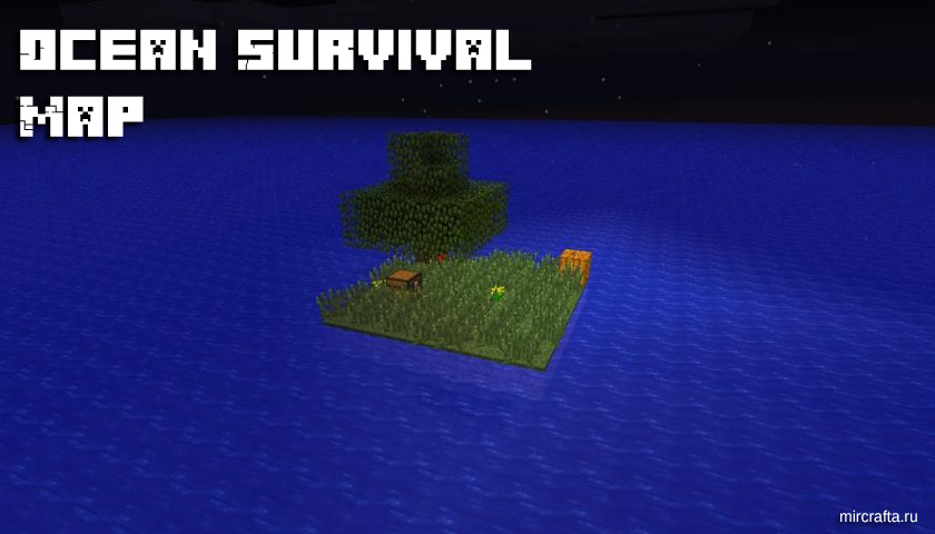 Скачать карты на выживание для minecraft 1. 9. 0.