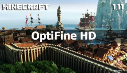 OptiFine HD для Майнкрафт 1.11