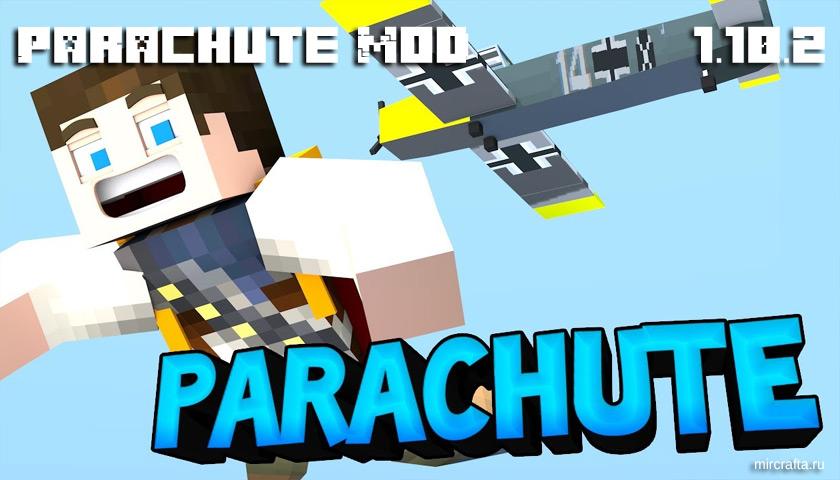 Parachute Mod для Майнкрафт 1.10.2