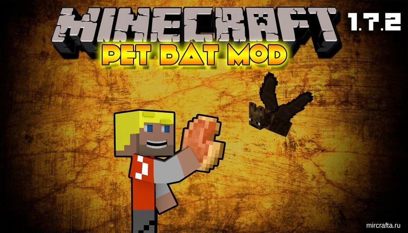 Pet Bat Mod для Майнкрафт 1.7.2 - мод питомец летучая мышь