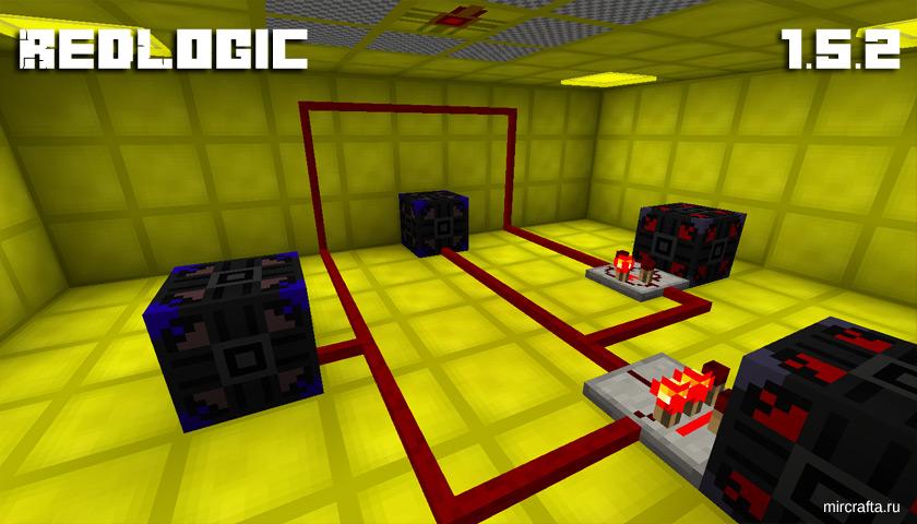 Мод RedLogic для Майнкрафт 1.5.2