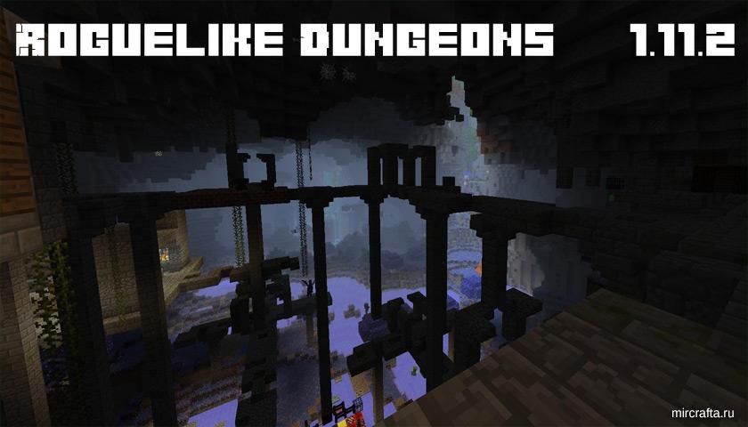 Мод на подземелья Roguelike Dungeons для Майнкрафт 1.11.2