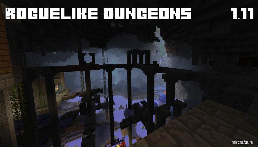 Мод на подземелья Roguelike Dungeons для Майнкрафт 1.11