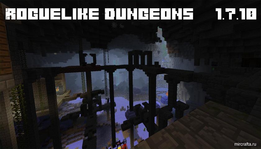 Мод на подземелья Roguelike Dungeons для Майнкрафт 1.7.10
