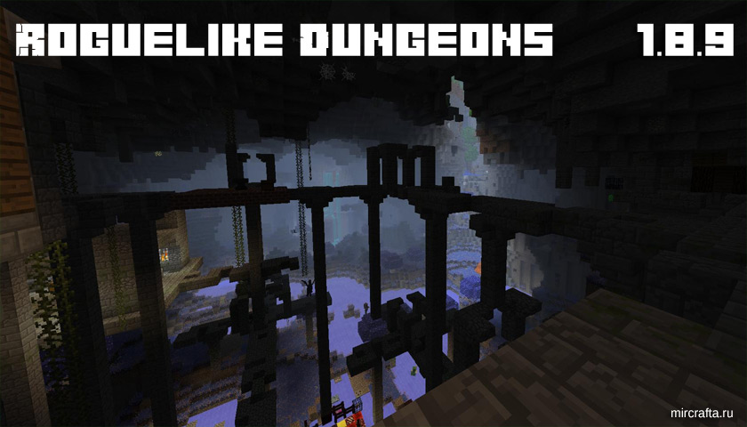 Мод на подземелья Roguelike Dungeons для Майнкрафт 1.8.9
