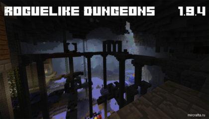 Мод на подземелья Roguelike Dungeons для Майнкрафт 1.9.4