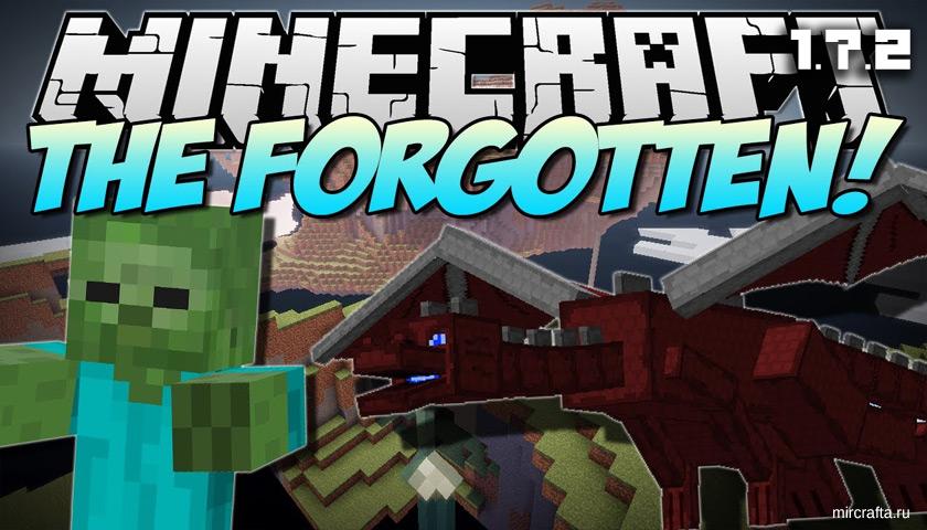 The Forgotten Features Mod для Майнкрафт 1.7.2 - мод на старые забытые возможности