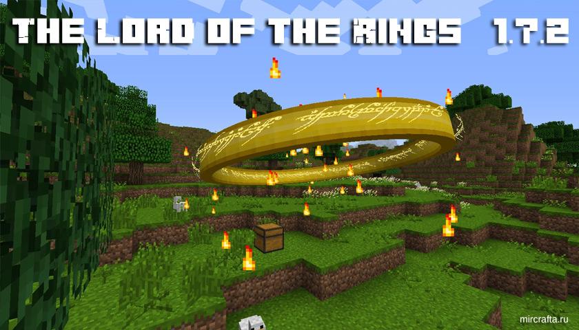 Мод Властелин колец для Майнкрафт 1.7.2 - The Lord of the Rings