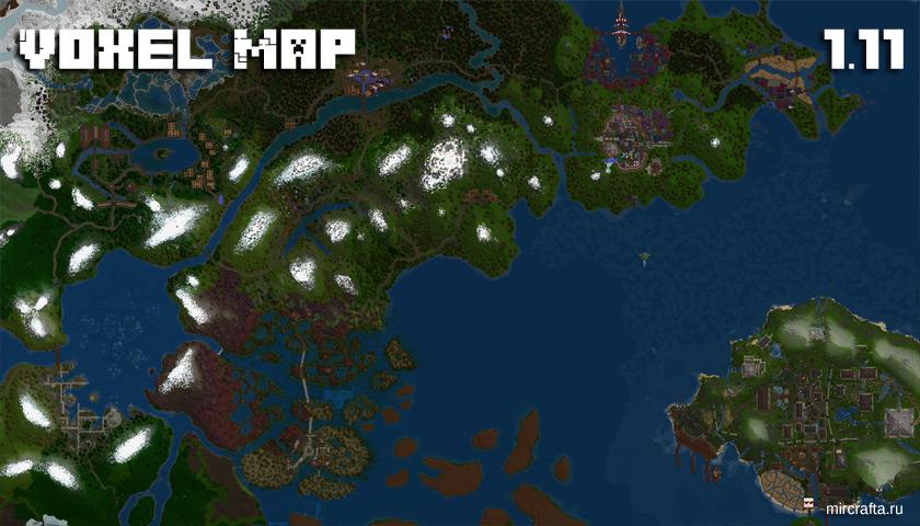 Мод VoxelMap для Майнкрафт 1.11 - мини карта